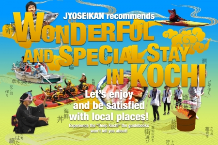 Wonderful and Special stay in Kochi